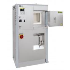 Forno de Alta Temperatura com Aquecimento em MoSi2 e Isolamento em Fibra Nabertherm